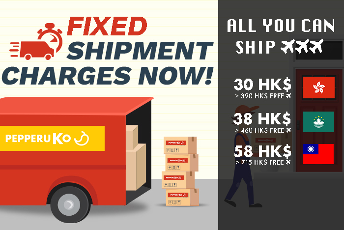 Banner Fixed Freight Charges 2020